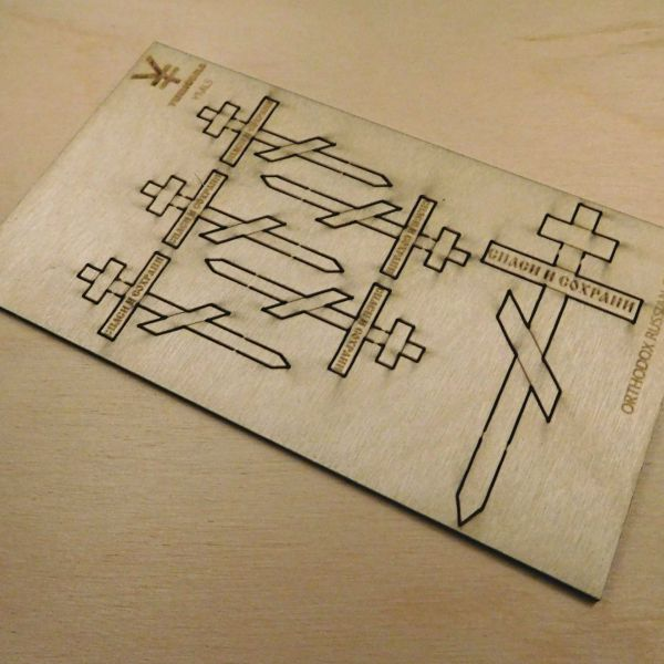<p>One large (52 mm height) and five small (41 mm height) lasercut orthodox Russian crosses with engraved inscriptions, in 1,6 mm thick beech-plywood.<br />